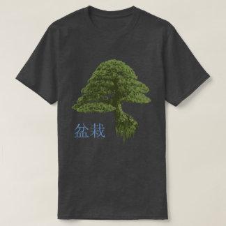 T-shirt de flottement d'arbre des bonsaïs des