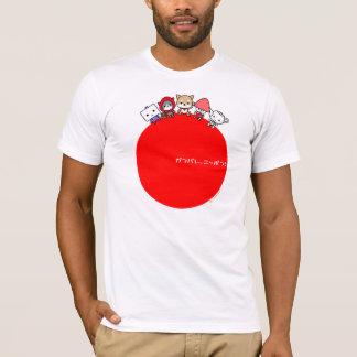 T-shirt de Ganbare Nippon