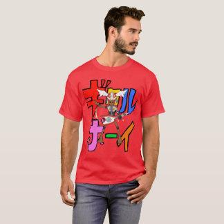 T-shirt de GItaroo-Garçon