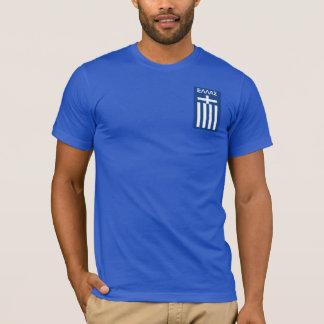T-shirt de Heraclitus du football de philosophe de