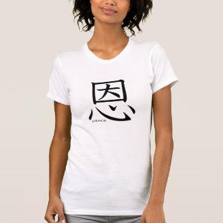 T-shirt de kanji de grâce