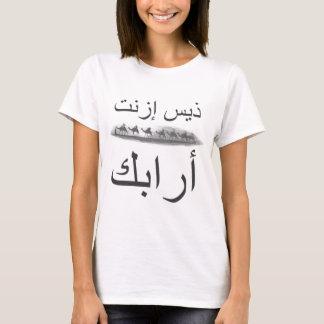 """T-shirt """"de l'arabe d'izn't de Thees"""""""