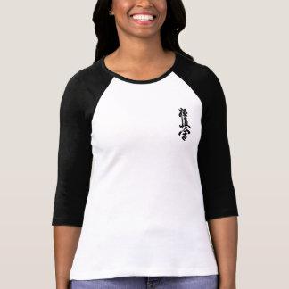T-shirt de raglan de kanji de Kyokushin