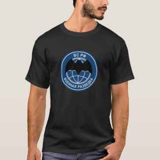 T-shirt d'emblème de GRU