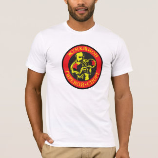 T-shirt d'équipe de sport de Girevoy de jonction