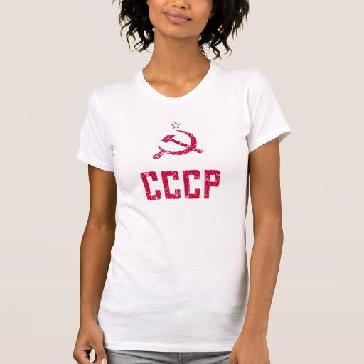 T-shirt des années 80 d'Union Soviétique du Cru-Re