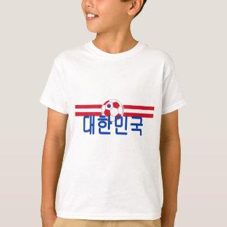 T-shirt des jeunesse du football 2010 de la Corée