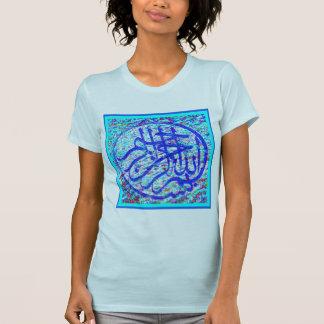 T-shirt Dessus de Bismillah