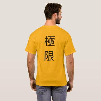 T-shirt d'EXTRÉMITÉ de Sasagawa Ryohei