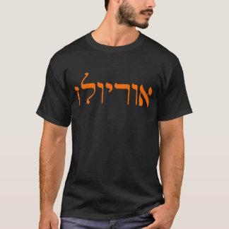 T-shirt d'hébreu de loriots