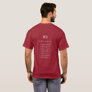 T-shirt d'hélice de Drake Equation/DNA d'institut