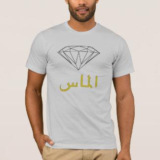 T-shirt Diamant - l'arabe