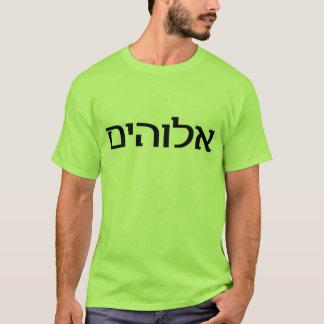 T-shirt Dieu dans l'hébreu