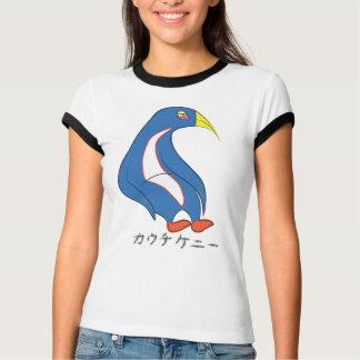T-shirt Divan Kenny