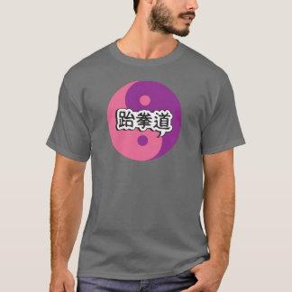 T-shirt d'obscurité du Taekwondo 2 Yinyang 5