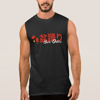T-shirt d'Odori de fève