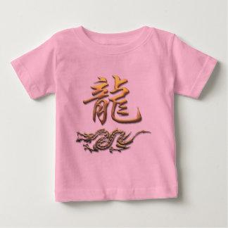 T-shirt d'or de dragon de zodiaque chinois