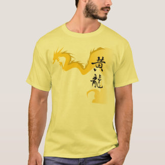 T-shirt Dragon jaune
