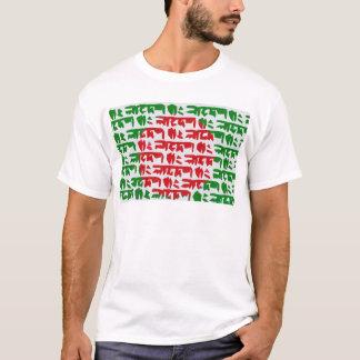 T-shirt Drapeau de Bengali du Bangladesh