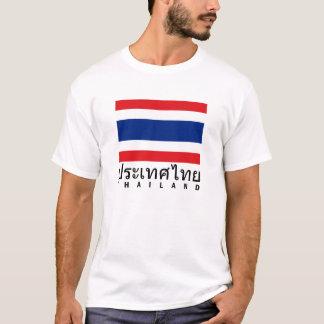 T-shirt Drapeau de la Thaïlande