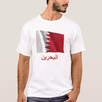 T-shirt Drapeau de ondulation du Bahrain avec le nom en