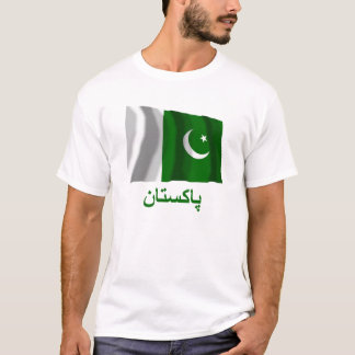 T-shirt Drapeau de ondulation du Pakistan avec le nom dans