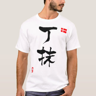 T-shirt Drapeau national de KANJI du Danemark