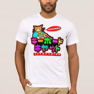 T-shirt du Japon de chat de clavier !