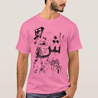 T-shirt éclat par DB - marque de Dubaï