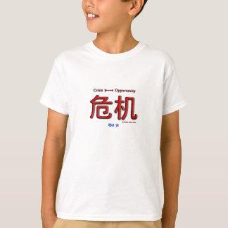 T-shirt Égalité des chances de crise