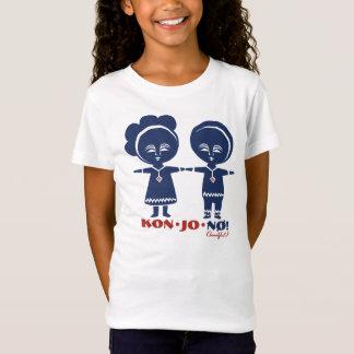 T-Shirt Enfants éthiopiens tenant des mains - bleu