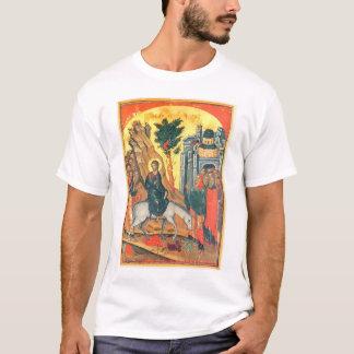 T-shirt Entrée dans Jérusalem