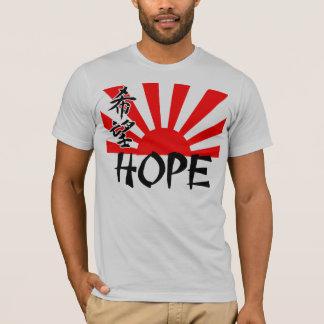 T-shirt Espoir de Soleil Levant