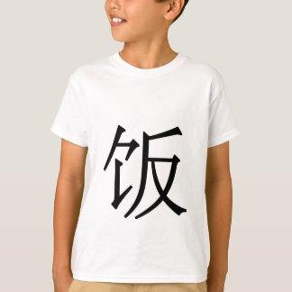 T-shirt fàn - 饭 (nourriture)