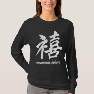 T-shirt Faire du vélo de montagne de bonheur