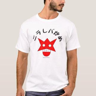 T-shirt Faire frire de levier de poireau !