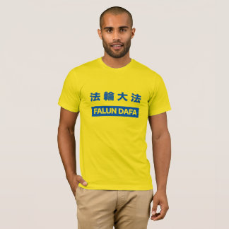 T-shirt Falun Dafa - Falun Gong