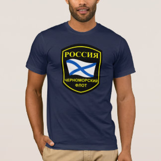 T-shirt Flotte de la Mer Noire de Russe