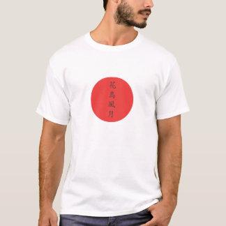T-shirt Fuugetsu de Kachou - sagesse japonaise