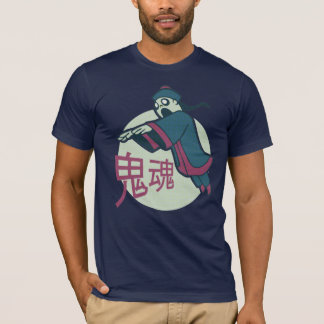 T-shirt Goule de Kung Fu
