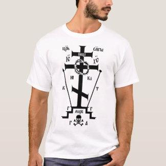T-shirt Grand schéma orthodoxe oriental