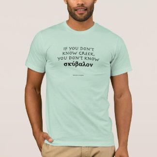T-shirt Grec de théologie