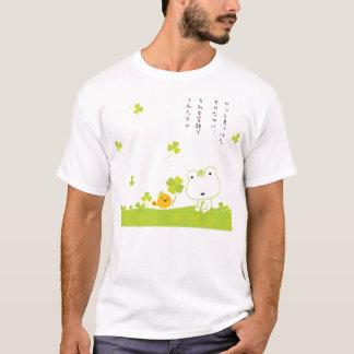 T-shirt Grenouille et poussin mignons