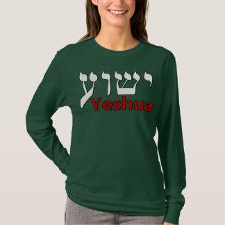 T-shirt Hébreu de Yeshua