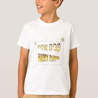 T-shirt Hébreu heureux de Purim - de Purim Sameach