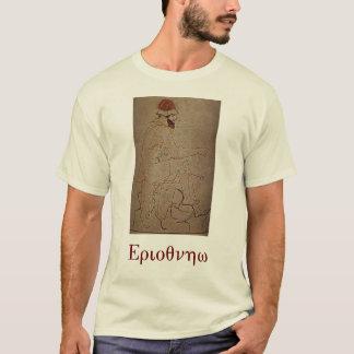 T-shirt Hermes la Chance-Bringer