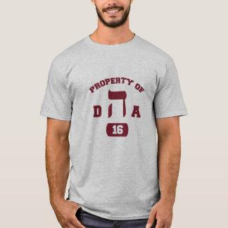 T-shirt Hillel DHA