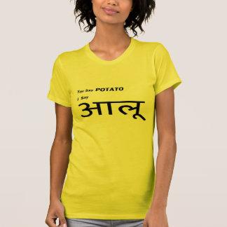 """T-shirt Hindi """"vous dites la pomme de terre """""""