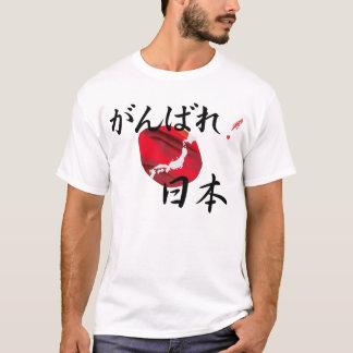 T-shirt Hommes de soulagement de tremblement de terre du