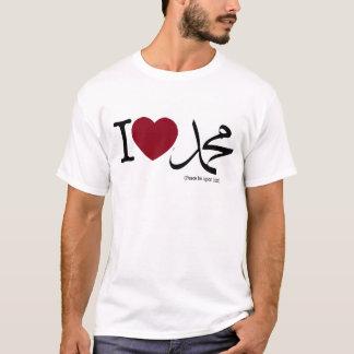 T-shirt I <3 Muhammad (PBUH)